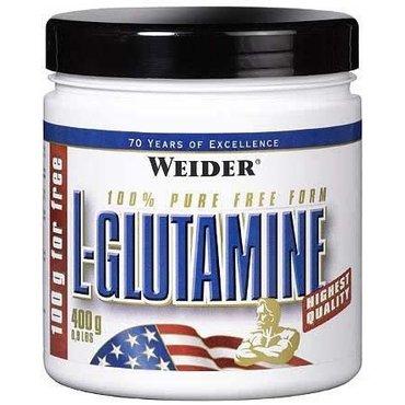 Sportovní výživa pro tebe - L-Glutamine
