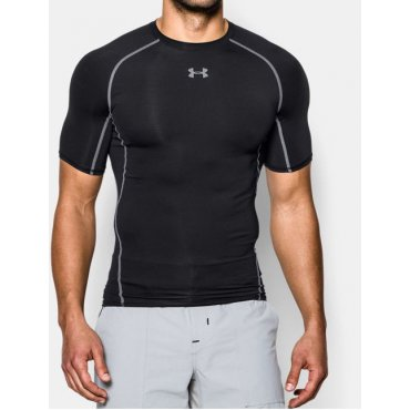 Oblékneme tě do nového - Under Armour HeatGear SS Compression Shirt černé