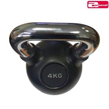 Sportovci! Vybavíme Vás - Kettlebell Arsenal 4 kg