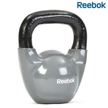 Sportovci! Vybavíme Vás - Reebok Professional studio - Kettlebell 16 kg